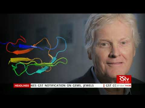 Science Monitor | 07.10.17