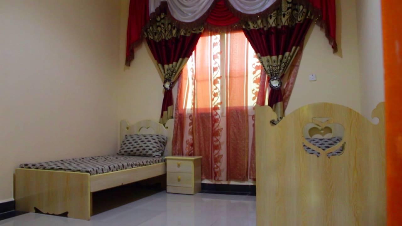 DaaruSalaam City NEW PROPERTY SHOW