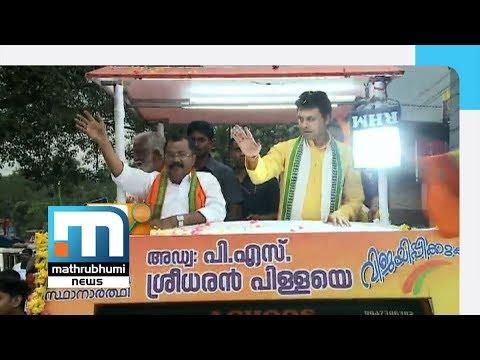 Fitness Challenge For Pinarayi, Modi| Vakradrishti, Episode: 575| Mathrubhumi News
