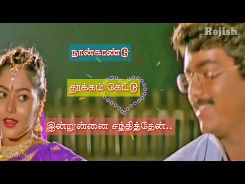 Enna azhagu ethanai azhagu song/love today movie/Tamil What's app status