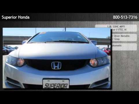 2009 honda civic ex automatic coupe new orleans youtube for Superior honda new orleans