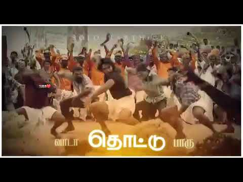 Gethu Song In Tamil