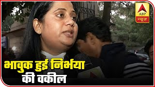 Gambar cover Nirbhaya's Advocate Cries While Attacking Law & Order | ABP News