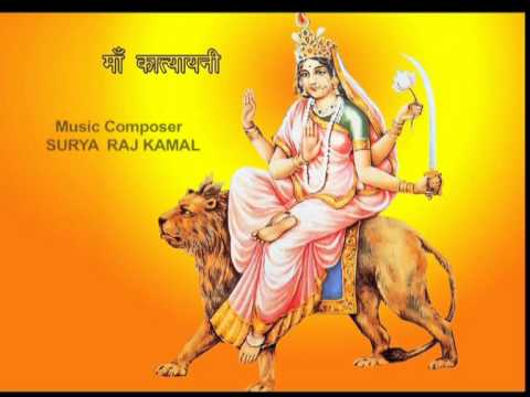 MATA KATYAYANI. - YouTube