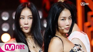 [SOYOU - GOTTA GO] Comeback Stage | M COUNTDOWN 200730 EP.676