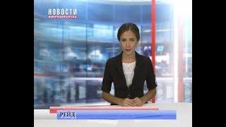 В Новочебоксарске состоялся рейд по запрету продажи фанфуриков