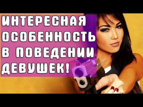 Чат рулетка русский видеочат с девушками