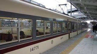 富山地方鉄道 新黒部駅から普通列車発車