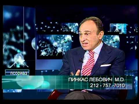 Эндокринологи Санкт-Петербург