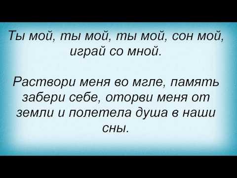 Христианские песни с аккордами СПЕВКА христианские
