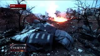 Последний разговор погибшего в Сирии лётчика Романа Филиппова