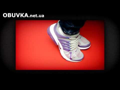 Видеообзор женские NIKE Air MAX 90 Купить кроссовкииз YouTube · С высокой четкостью · Длительность: 1 мин21 с  · Просмотров: 216 · отправлено: 15.08.2014 · кем отправлено: Alika Shops