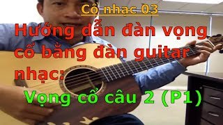 Hướng dẫn đàn vọng cổ bằng đàn guitar nhạc (12 nhịp Câu 2 - Dây kép) - Cổ nhạc 03
