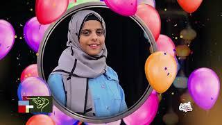 ثنائية الفرح..أصوات الانشاد..هدى وفردوس الهتاري في برنامج عيد العافية مع منير الحاج