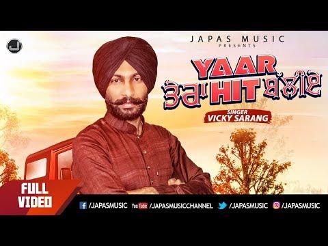 New Punjabi Songs 2018   Yaar Tera Hit Baliye   Vicky Sarang   VA Bros   Japas Music