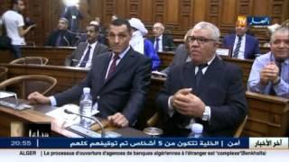 برلمان: تحركات غير عادية بأروقة مجلس الأمة عشية التجديد النصفي