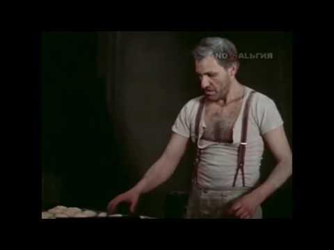 Богач, бедняк ➦ Гретхен ч.№3