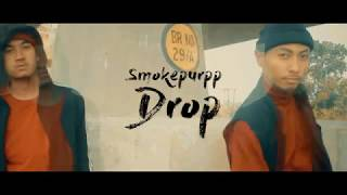 Smokerpurpp- Drop dance choreography | DANCE XENOS |
