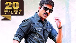Ravi Teja Movie in Hindi Dubbed 2018 | Hindi Dubbed Movies 2018 Full Movie