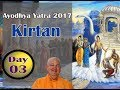 Ayodhya Yatra 2017 Day 03 Kirtan HH Romapada Swami 29 Oct 2017 Evening Session Part 1 mp3