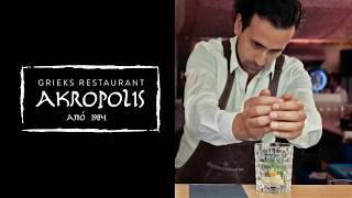 Ouzo Cocktail - Restaurant Akropolis