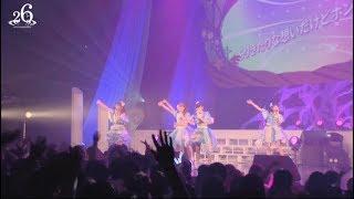 26時のマスカレイド-心から... (LIVE ver.)