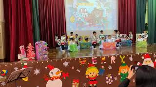 Publication Date: 2019-12-20 | Video Title: 蘇浙小學幼兒園2019年聖誕節表演~K1j