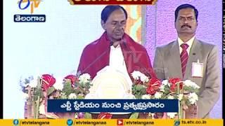 KCR Praises Telugu Poets from Pothana to Dr C. Narayana Reddy
