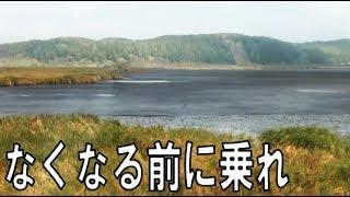 (179)釧網本線には乗っておいた方がいい【2度目の最長往復切符の旅 第166日】《釧路湿原駅→網走駅》