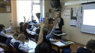 Открытый урок во втором классе 2013 год.