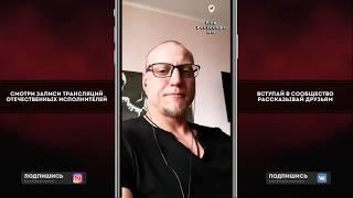 Миша Маваши о Beef Lexs (Гамора), Oxxxymiron, D-Man 55, 25/17, Стая