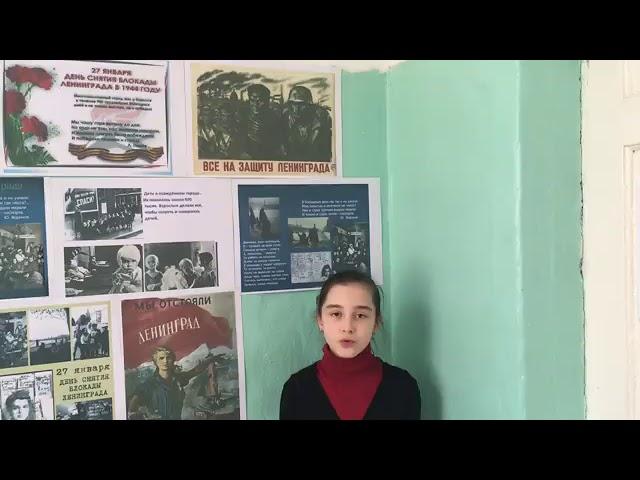 Изображение предпросмотра прочтения – КираВасильева читает произведение «Ленинградский салют» (Варламова Татьяна)