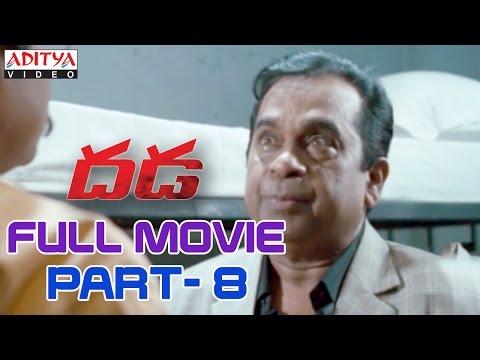 Dhada Telugu Movie Part 8/13 - Naga Chaitanya, Kajal Agarwal