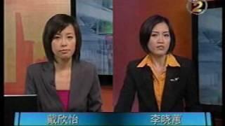 (马来西亚) 李晓蕙女主播: 中国地震! 四川地震!