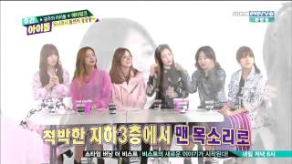 [Live_HD] 140407 Eun Ji(Apink) - Let It Go @Weekly Idol