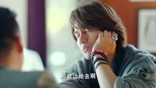 42集 電視劇 [最佳前男友] 言承旭 江疏影 2015 Chinese TV drama My Best Ex-Boyfriend (Jerry Yan)