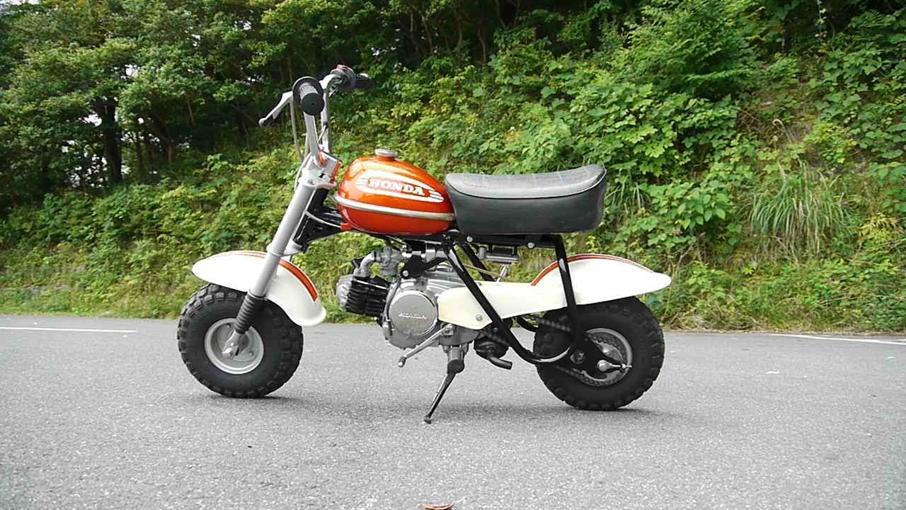 Honda Qa50 K2 Minibike Vintage Motorbike Engine Start