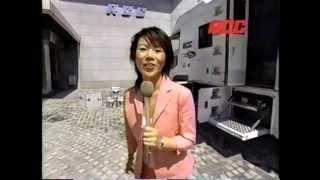 広島地上デジタル放送推進協議会(05)