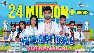 Hospital Sothanaigal | Micset