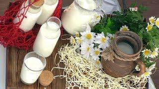 Молоко пастеризованное 3,2%. Естественный отбор