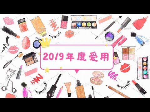 favorites|叮!您有一份2019年度最爱🧾等待查收~