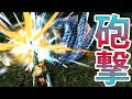 【MHXX/HD】片手剣『え?』-PART12-【モンハンダブルクロス実況】【ナマティソス編】