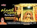 Sandanam Manakkuthu | Veeramani Daasan | Ayyappan Full Video Song | Tamil Devotional