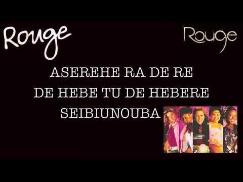 Rouge - Ragatanga (Lyrics)