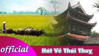 [Hát Chèo Thái Bình] Hát Về Thái Thụy - Nguyễn Hách (Thái Thụy, Thái Bình)