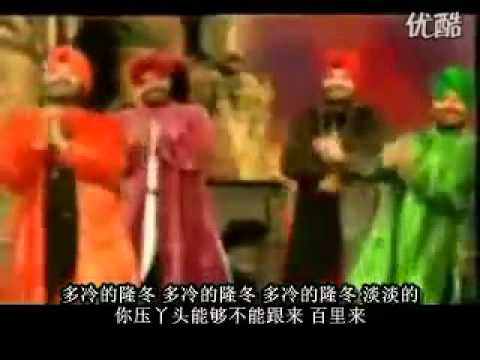 印度F4 神曲 我在東北玩泥巴! 很久以前的東西 - YouTube