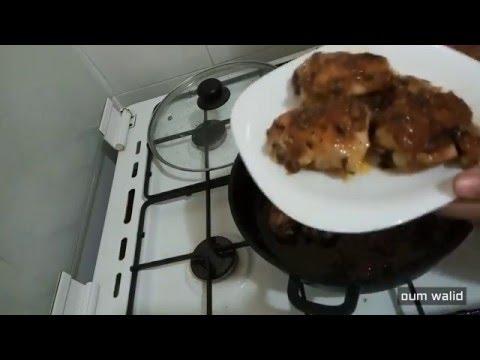 شهيوات ام وليد دجاج محمر بالطماطم