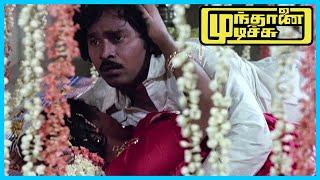 என் சுகத்த பத்தி கவனிக்கிறது இல்லையா?! | Munthanai Mudichi Movie Climax | Bhagyaraj | Urvashi