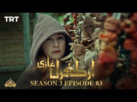 Ertugrul Ghazi Urdu | Episode 83| Season 3