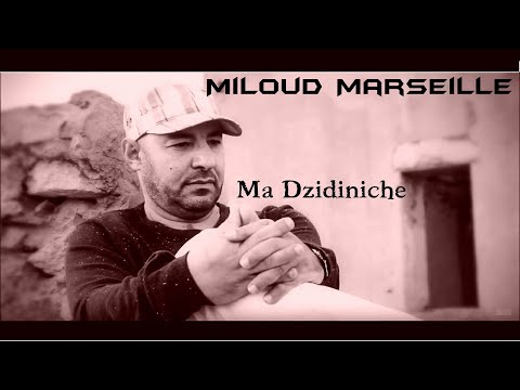 Cheb Miloud- Ma tzidiniche . nouvelle...